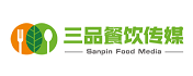 三品餐饮传媒 Logo