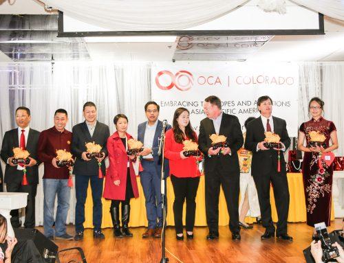 三品餐饮赞助美华协会OCA2019春节晚会